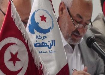 تستعد لتشكيل الحكومة.. حركة النهضة التونسية من السرية للحكم