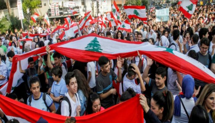 آلاف التلاميذ والطلاب يتظاهرون في مناطق لبنانية عدة