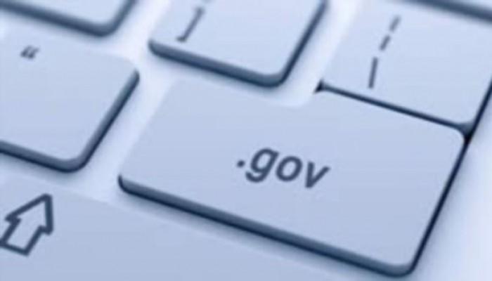 %82 من الجهات الحكومية الكويتية غير مهتمة بالخدمات الإلكترونية