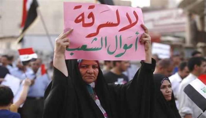 احتجاجات العراق ولبنان: الفساد الانتقائي!