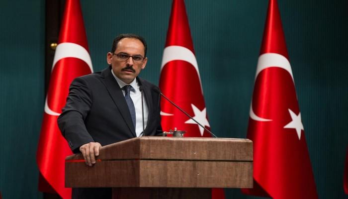 قمة تركية فرنسية ألمانية بريطانية حول سوريا الشهر المقبل