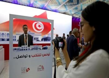 إعلان نتائج انتخابات تونس رسميا.. والنهضة تتصدر
