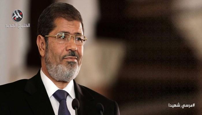 تقرير أممي يحمل الحكومة المصرية مسؤولية وفاة مرسي
