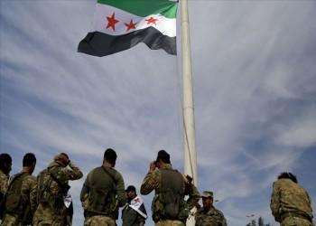 """""""الوطني السوري"""" يفتتح مركزا للشرطة العسكرية بتل أبيض"""