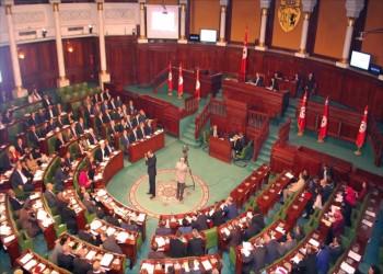 البرلمان التونسي الجديد يعقد أولى جلساته الأربعاء