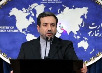 إيران وروسيا تبحثان مبادرة هرمز للسلام