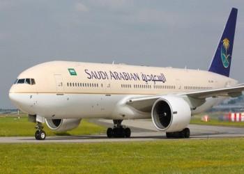 هبوط اضطراري لطائرة سعودية يفشل في إنقاذ حياة طفل