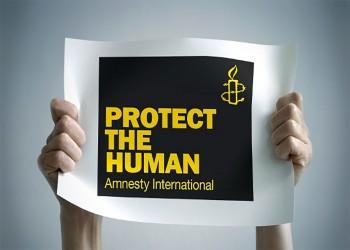 العفو الدولية تطالب بمحاسبة مصر على الانتهاكات الحقوقية