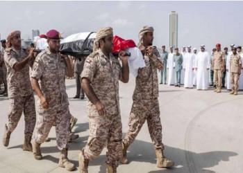 مقتل جندي إماراتي في نجران السعودية