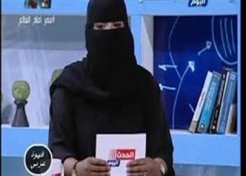 للمرة الأولى.. مذيعة سعودية بالنقاب على فضائية مصرية