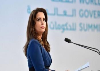 الأميرة هيا تستدعي ذكرى والدها بأول ظهور بعد مغادرتها دبي