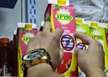 شخصيات إسرائيلية تطالب أوروبا بحظر استيراد منتجات المستوطنات