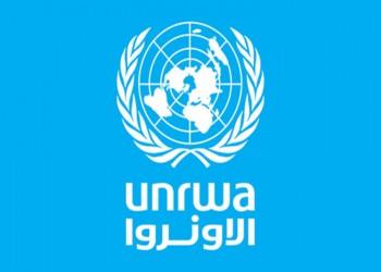 """قطر تؤكد استمرار دعمها لـ""""أونروا"""""""