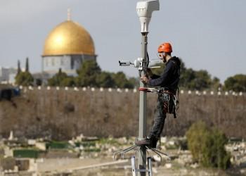 مايكروسوفت تحقق في استخدام إسرائيل تقنياتها لمراقبة فلسطينيين