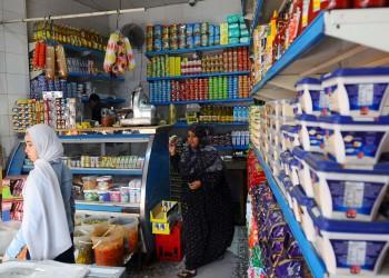 الحكومة المصرية تخفض أسعار بعض السلع التموينية