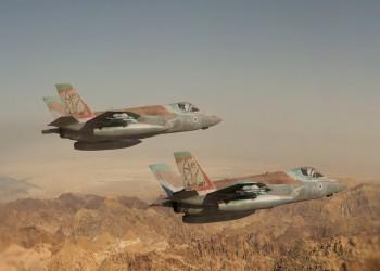مقاتلات إسرائيل و4 دول غربية تتدرب على مواجهة إس-400