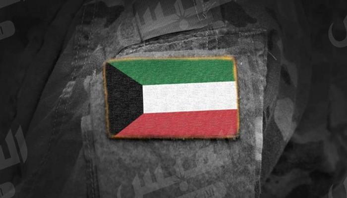 ما هو صندوق الجيش الكويتي الذي تسبب في استقالة الحكومة؟