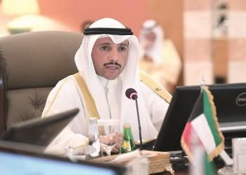 رئيس البرلمان الكويتي: الأمير أبلغني بتشكيل حكومة قريبا