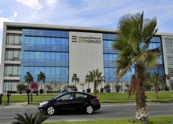 رويترز: هيرميس مستشار مالي لصندوق مصر بصفقة الإمارات