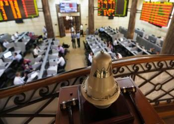 البورصة المصرية تخسر 1.3 مليار جنيه