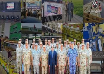 معهد كارنيجي ينتقد عسكرة اقتصاد مصر ويربطه بصعود السيسي