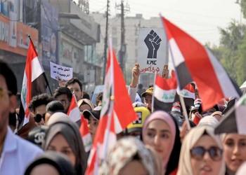 المرأة العراقية: نازلة آخذ حقي