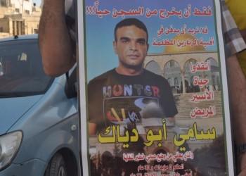 مساع فلسطينية لإطلاق سراح أسير يحتضر بسجن إسرائيلي