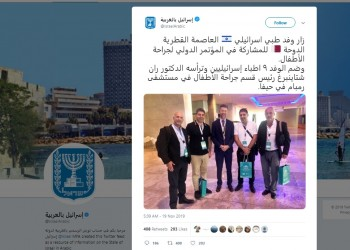 خارجية الاحتلال تنشر صورة لوفد إسرائيلي زار قطر (شاهد)