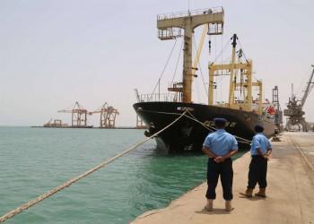 الحوثيون يفرجون عن سفن كوريا الجنوبية المحتجزة لديهم