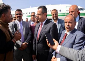 منع أعضاء بالحكومة اليمنية من العودة إلى عدن.. هل ينهار اتفاق الرياض؟