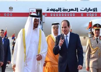 تصريحات وزيرة مصرية تثير مخاوف حول استثمارات الإمارات