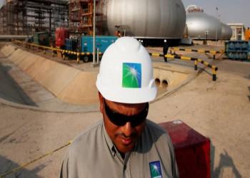 فايننشال تايمز: السعودية تهمش البنوك الأجنبية باكتتاب أرامكو