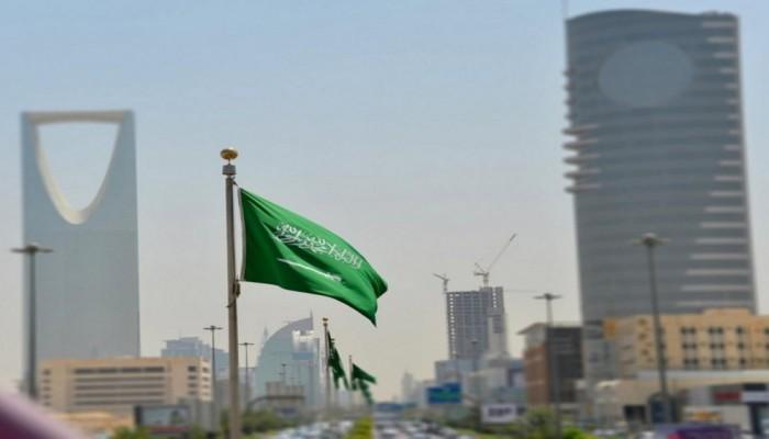 السعودية ترحب بإنهاء إعفاء منشأة نووية إيرانية من عقوبات أمريكية