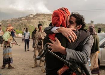 عملية تبادل جديدة للأسرى بين الحوثيين والحكومة