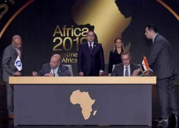 توقيع 13 اتفاقية بقيمة 3 مليارات دولار خلال منتدى أفريقيا 2019