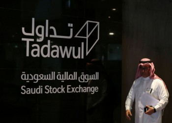 السعودية تقطع مكاسب 5 أيام وسط تراجع معظم أسواق الخليج