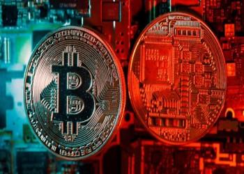 العملة الرقمية: إلى أين؟
