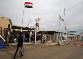 إيران: إغلاق معبر مهران الحدودي مع العراق  حتى إشعار آخر