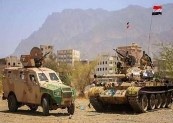 تقدم ميداني للجيش اليمني في مواجهات مع الحوثيين بالضالع
