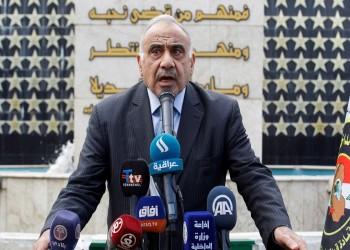 رسميا.. عبدالمهدي يقدم استقالته إلى البرلمان العراقي