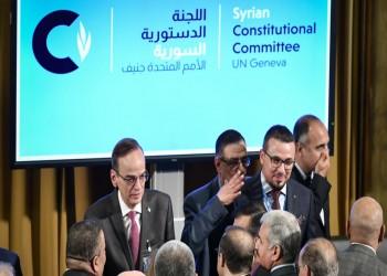 واشنطن تتهم النظام السوري بتعطيل عمل اللجنة الدستورية
