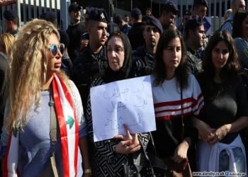 انتفاضة اللبنانيين.. ومخاطر توزيع الثروة