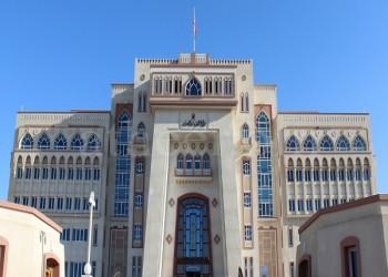 عقوبات مغلظة على عمانيين متهمين بالاختلاس