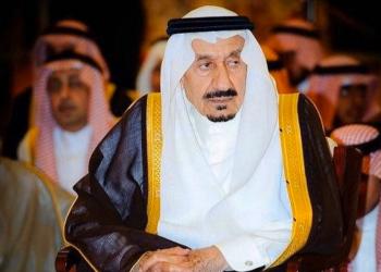 وفاة الأمير متعب بن عبدالعزيز الأخ غير الشقيق للملك سلمان