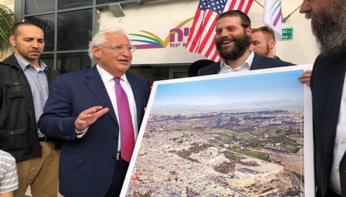 يوم التضامن مع الشعب الفلسطيني