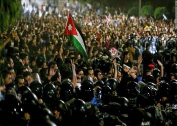 نحو إدارة عربية شاملة لإدارة الحكم والموارد