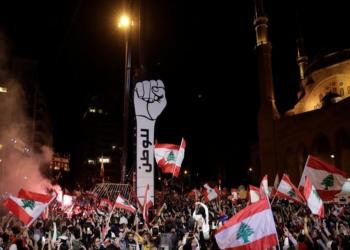 على لبنان المضي في طريق شاق أو الانزلاق لأتون أزمة أعمق