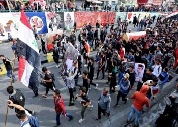 مفوضية حقوق الإنسان: حصيلة ضحايا الاحتجاجات العراقية 460 قتيلا