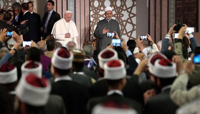 الأزهر والفاتيكان يختاران 4 فبراير يوما عالميا للأخوة