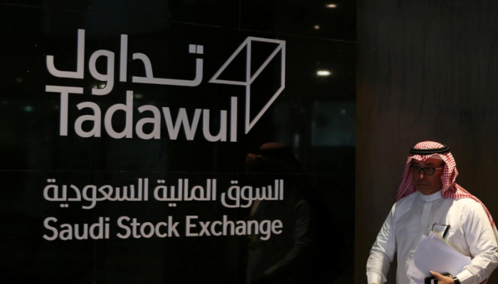 بورصة السعودية تعلن موعد التداول على أسهم أرامكو